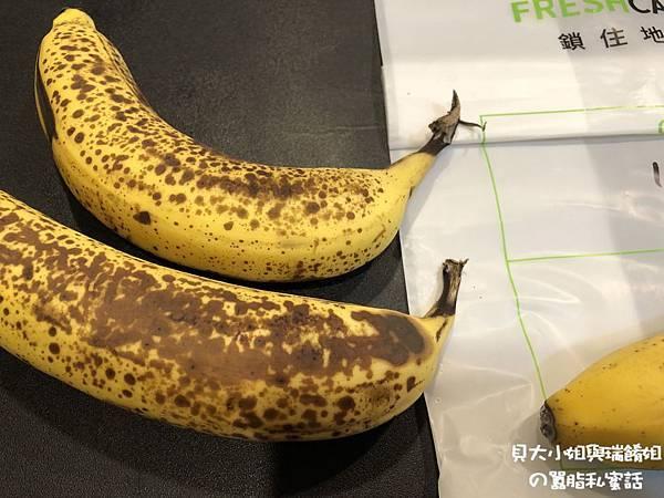 香蕉-Day7-1