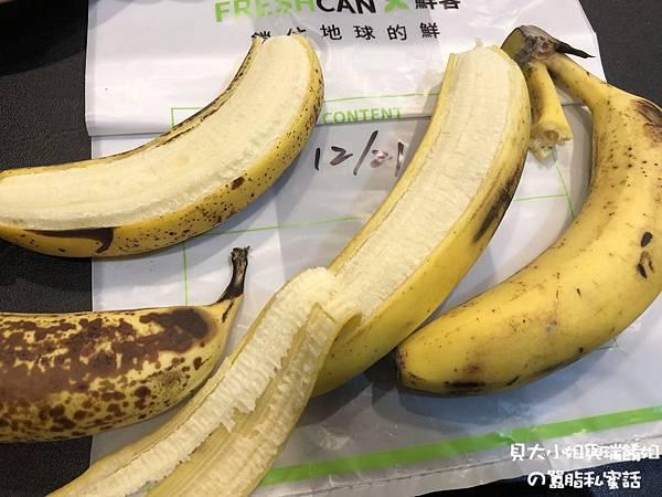 香蕉-Day7-3