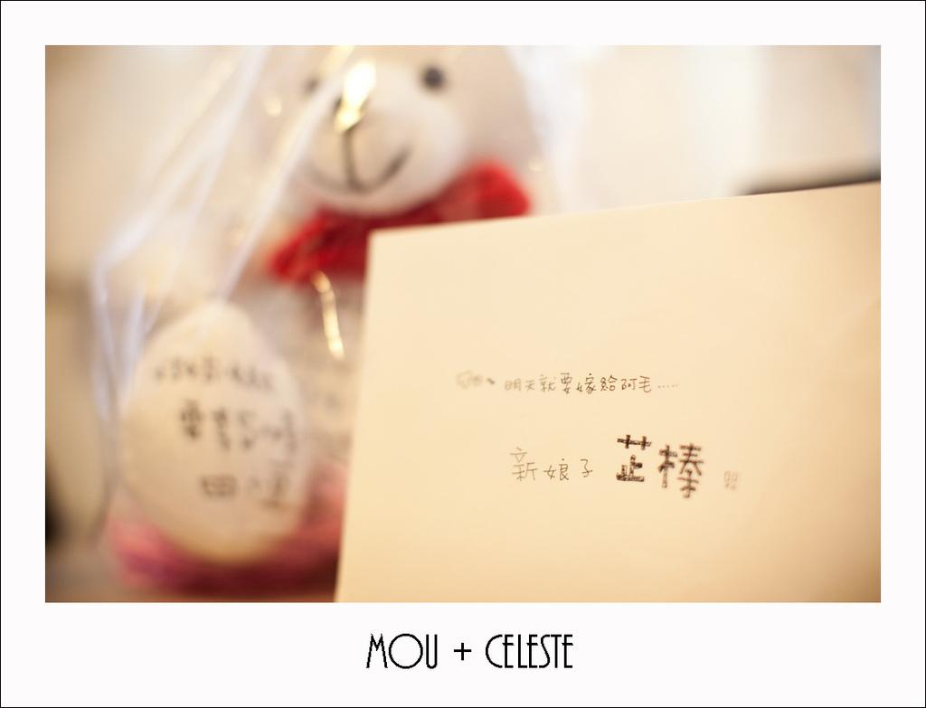 CelesteMou-003.jpg