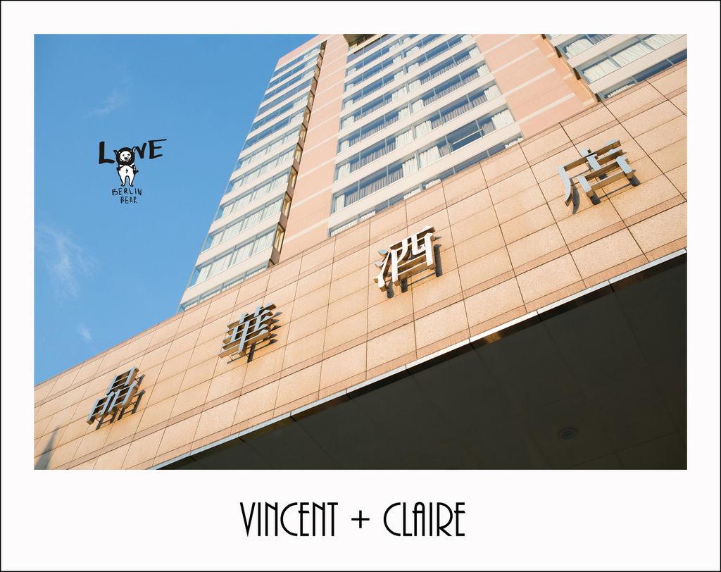 Vincent+Claire242.jpg