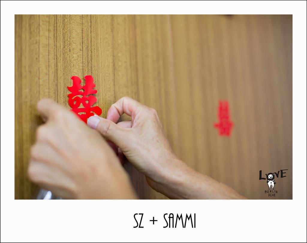 Sz+Sammi043.jpg