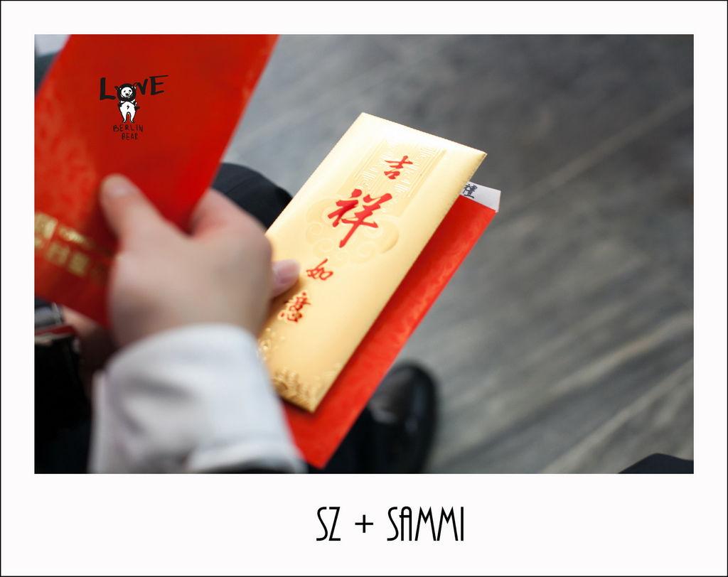 Sz+Sammi065.jpg