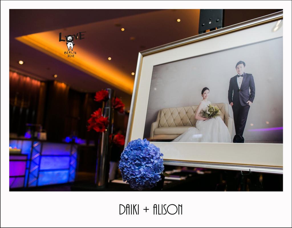 Daiki+Alison001.jpg
