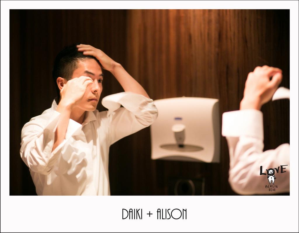 Daiki+Alison021.jpg