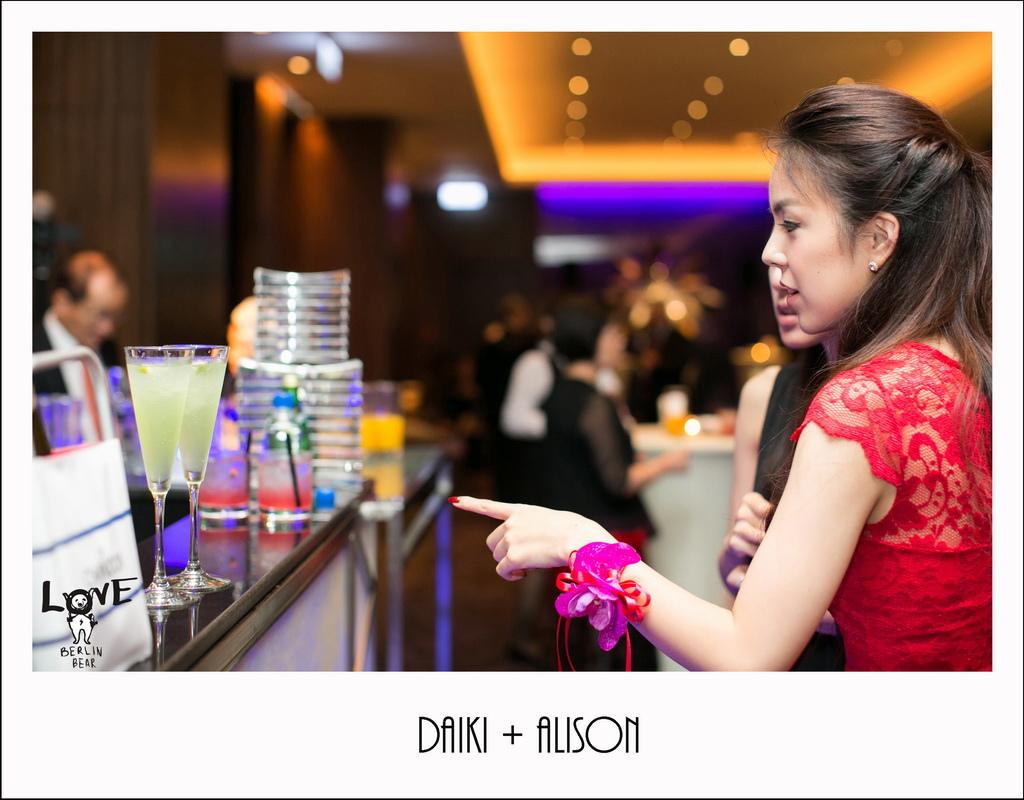 Daiki+Alison053.jpg