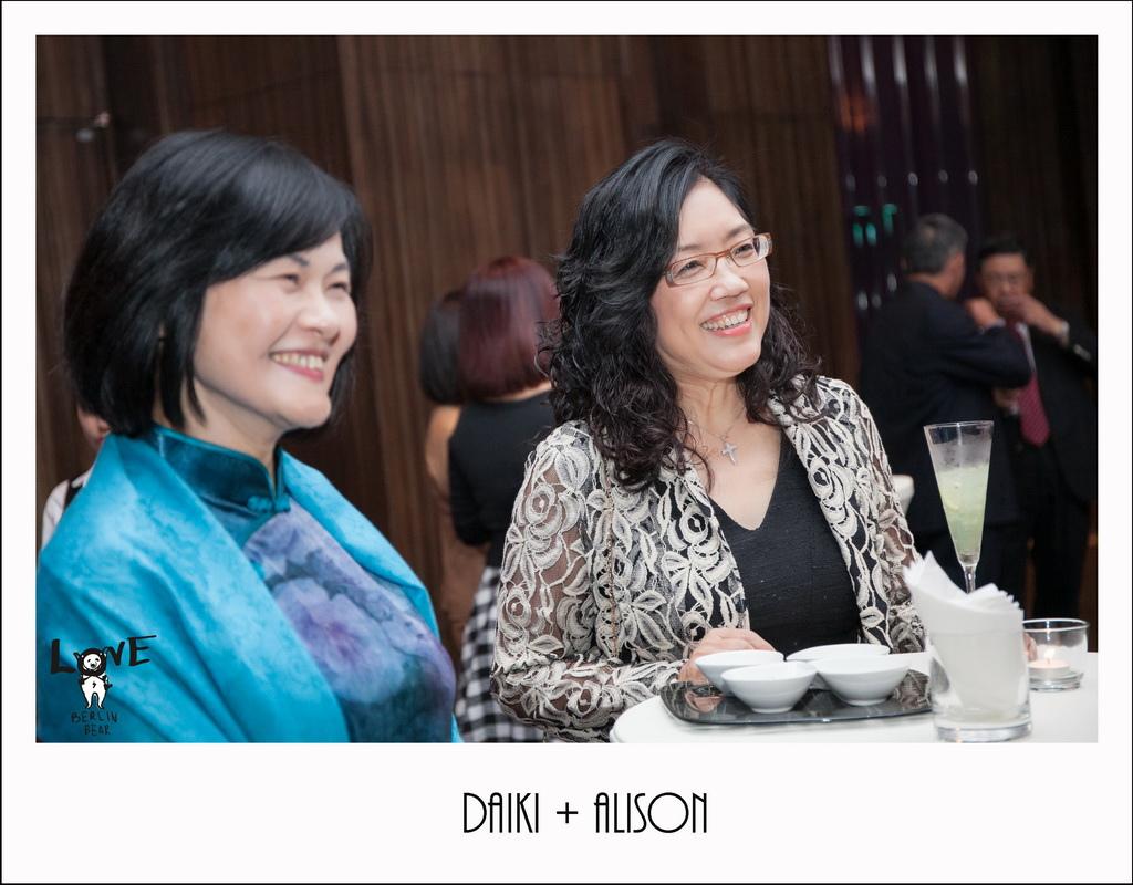 Daiki+Alison061.jpg