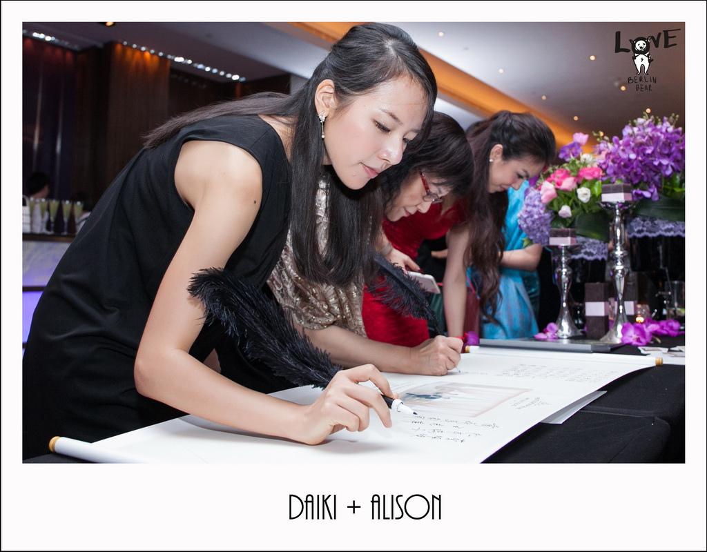 Daiki+Alison065.jpg