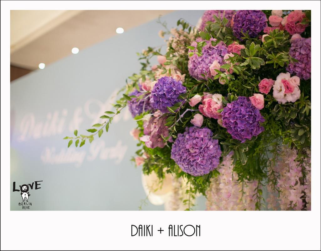 Daiki+Alison073.jpg