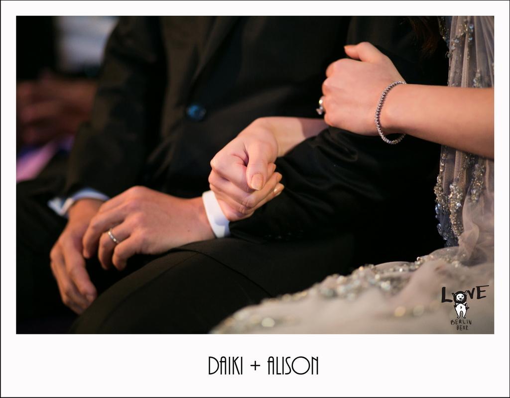 Daiki+Alison103.jpg