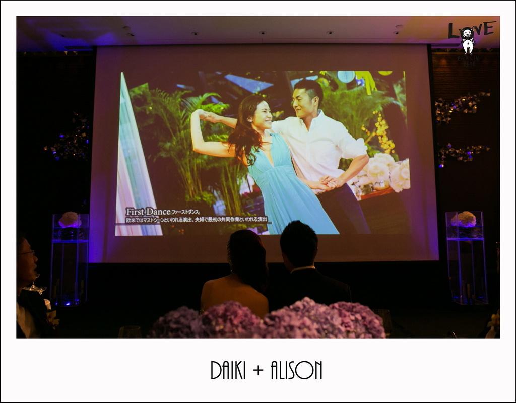 Daiki+Alison120.jpg