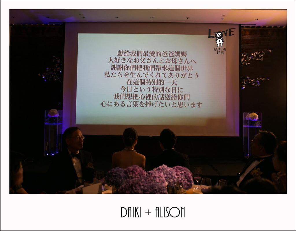 Daiki+Alison151.jpg