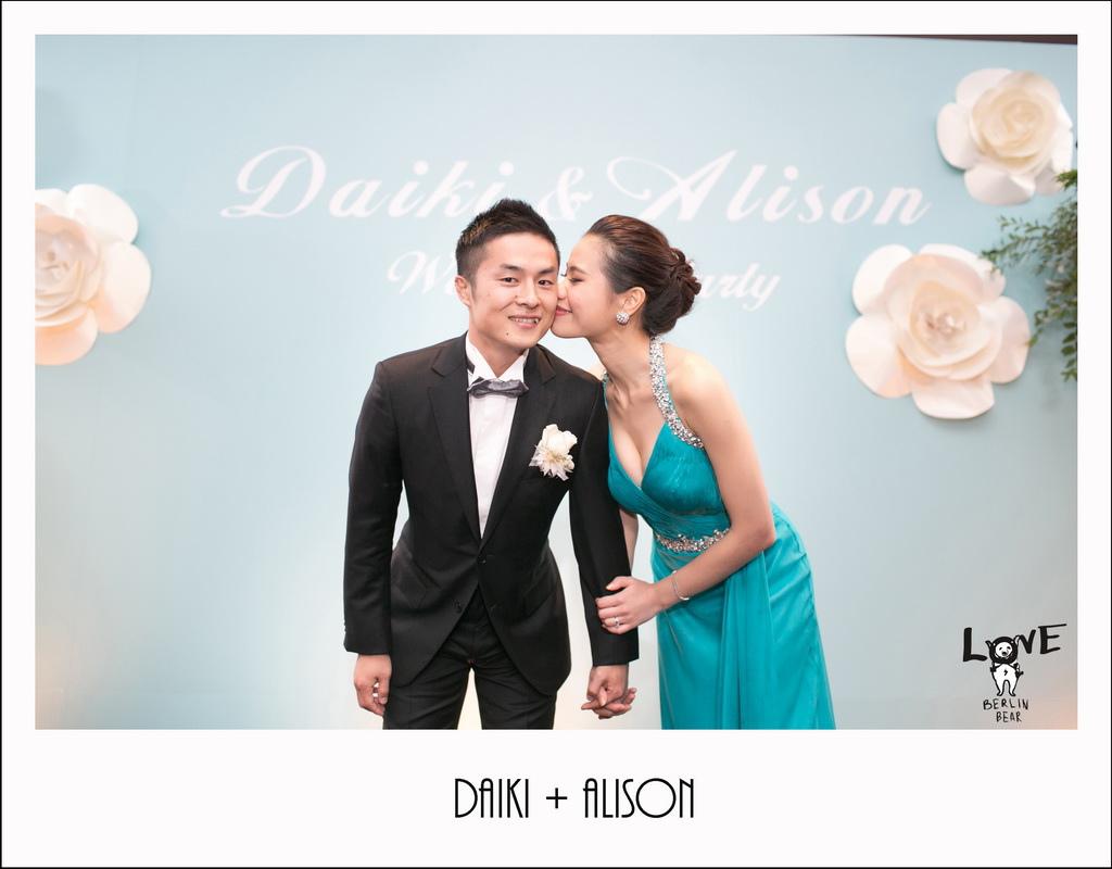 Daiki+Alison168.jpg