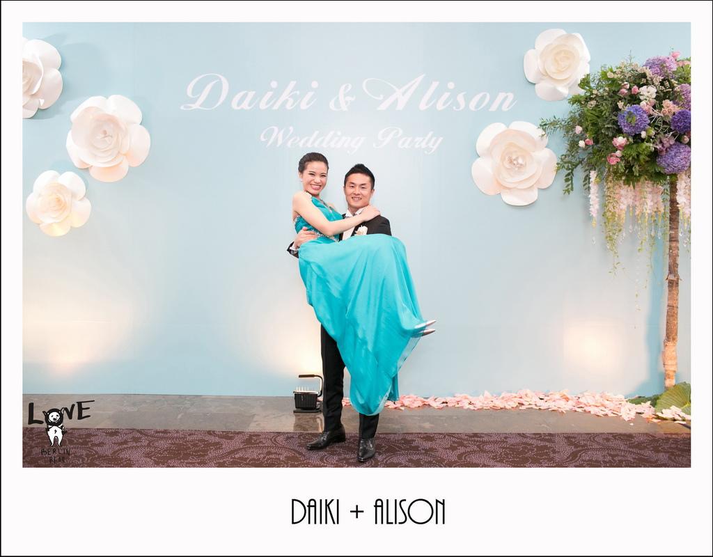 Daiki+Alison169.jpg