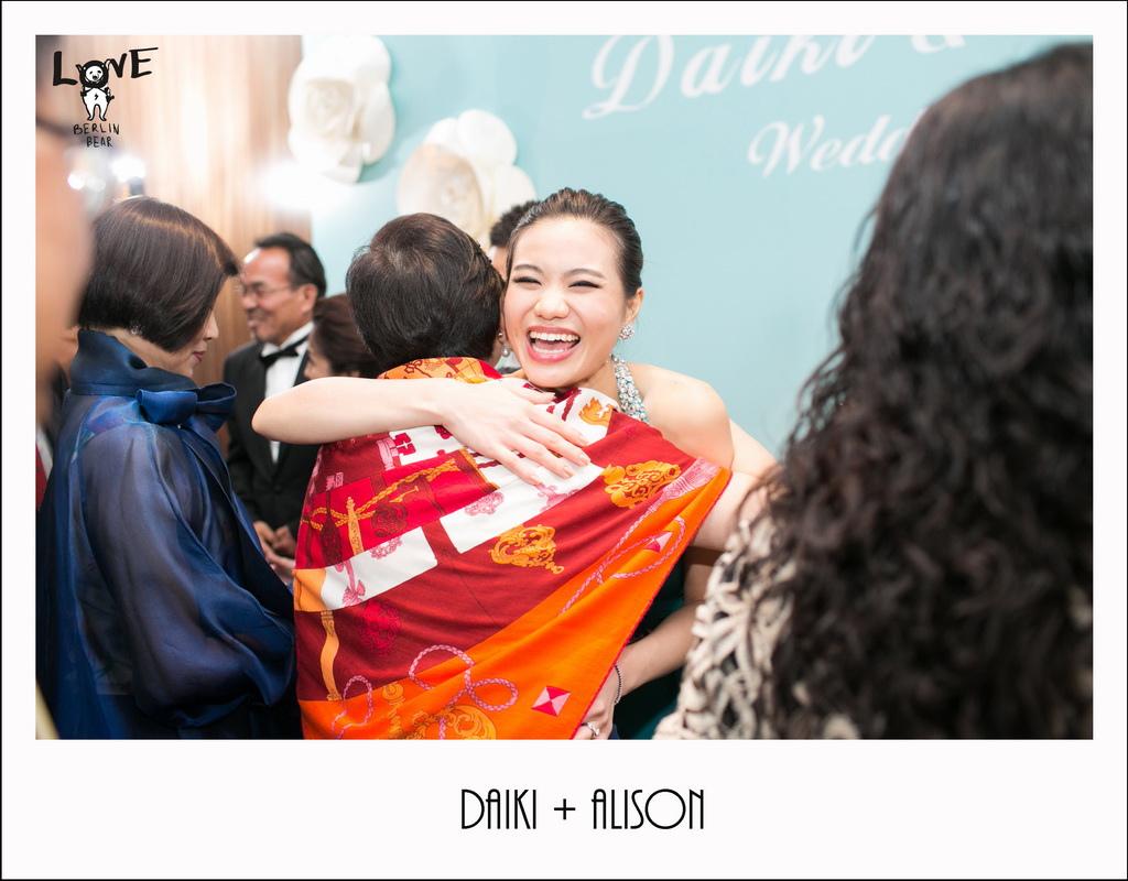 Daiki+Alison174.jpg