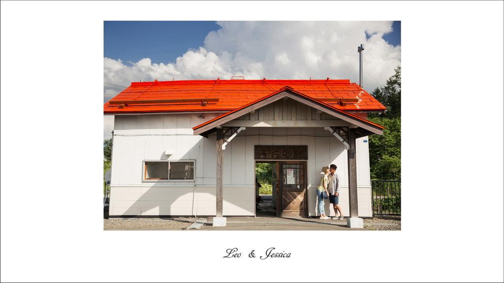 LeoJessica051.jpg