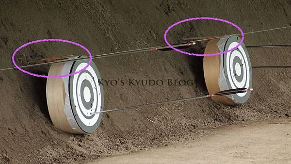 Target_of_Kyudo
