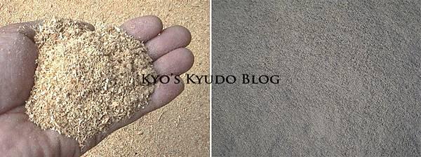 okakuzu
