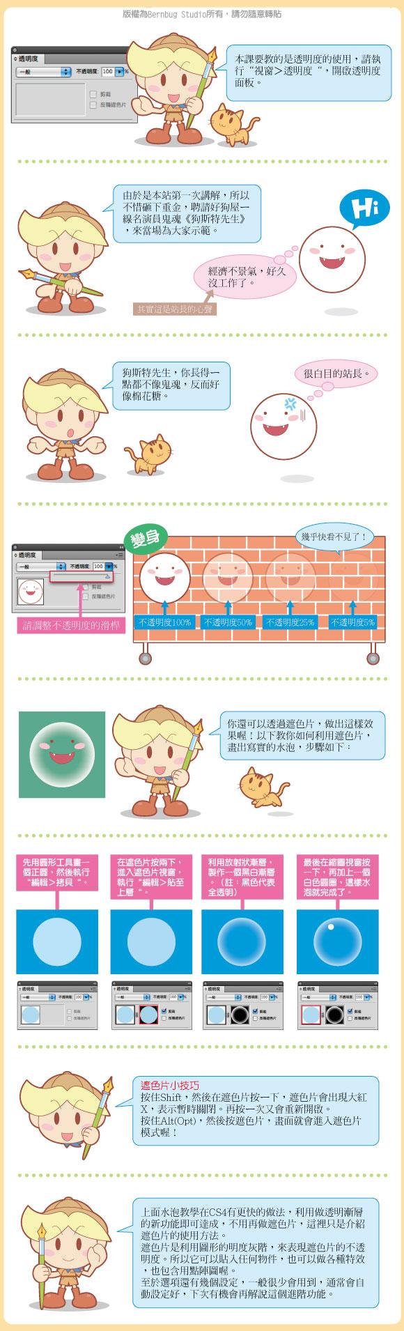 lesson1.jpg