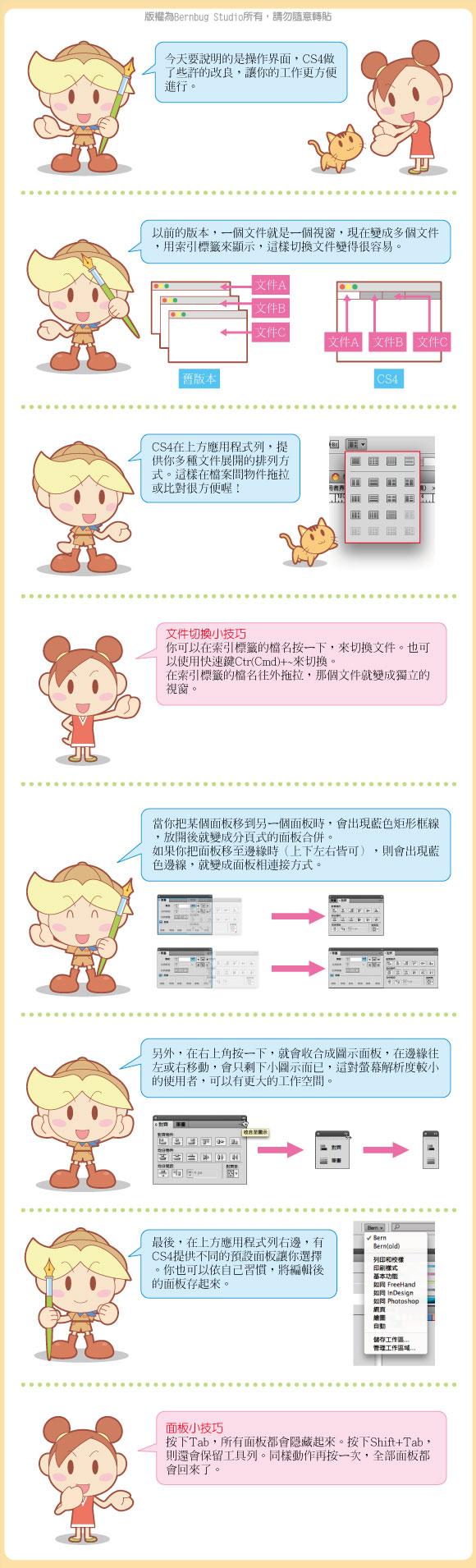 lesson4.jpg
