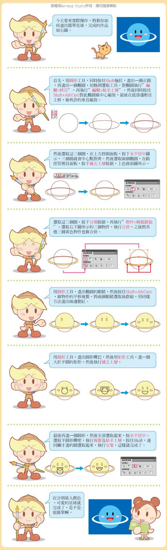 lesson5.jpg