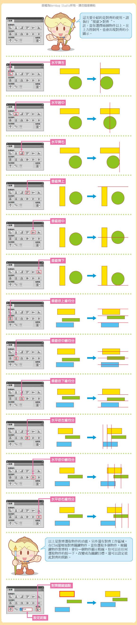 lesson6.jpg