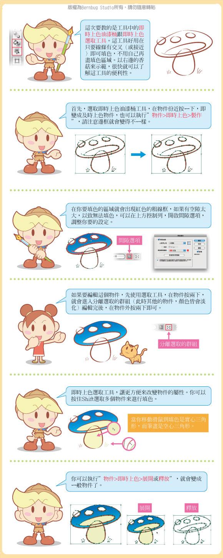 lesson7.jpg