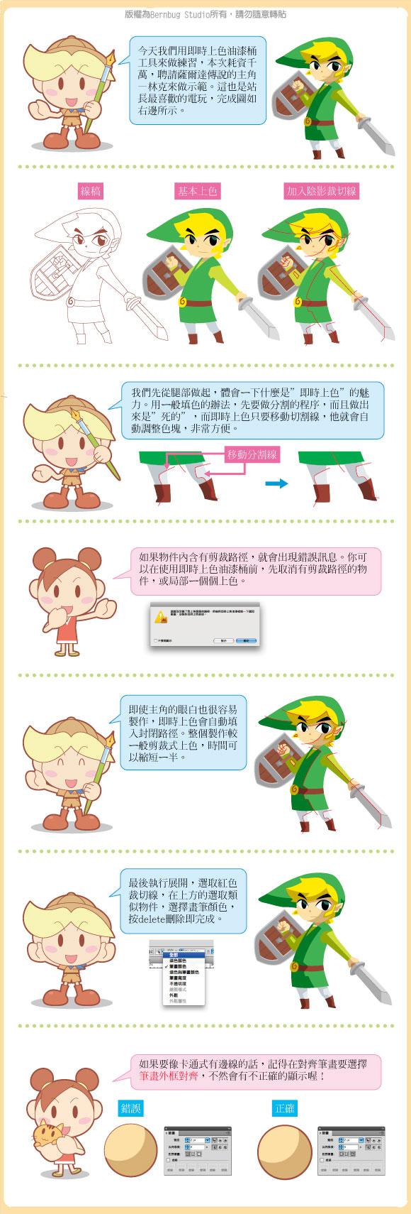 lesson8.jpg