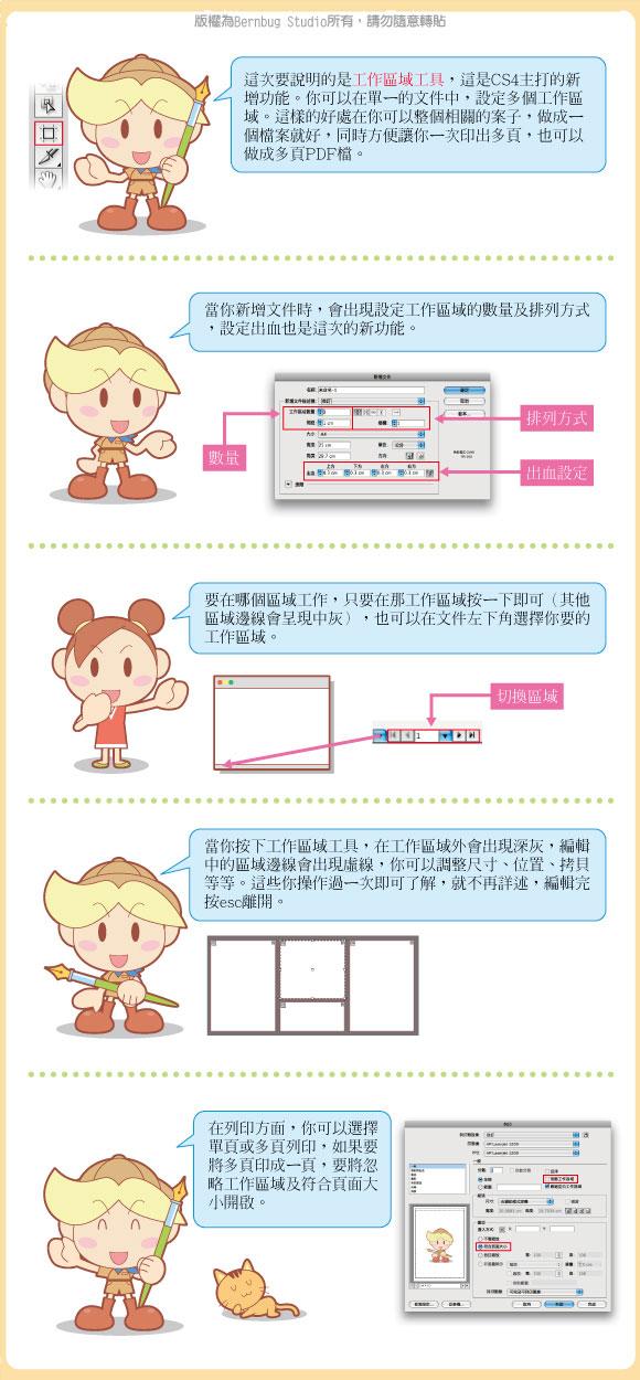lesson9.jpg