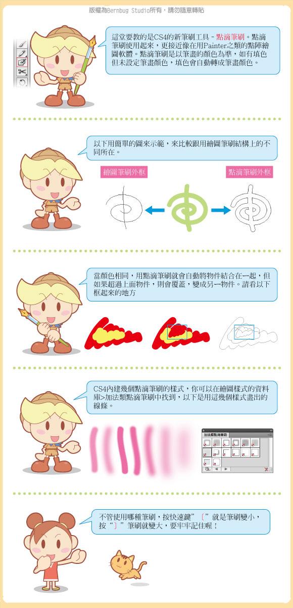lesson11.jpg