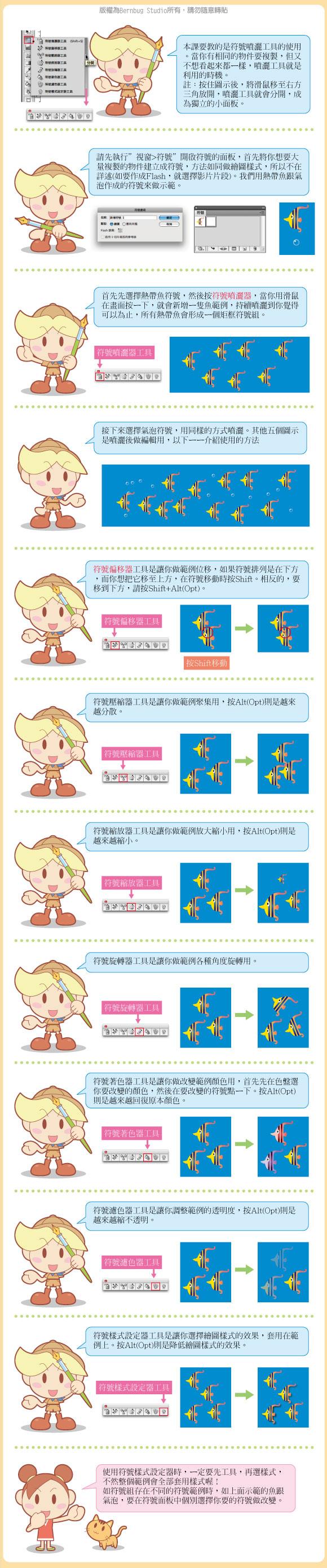 lesson14.jpg