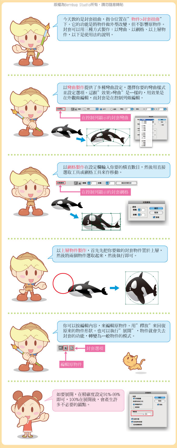 lesson18.jpg