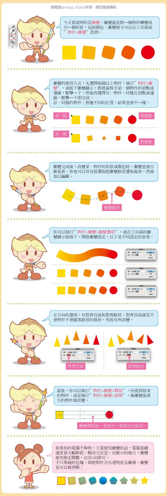 lesson19.jpg
