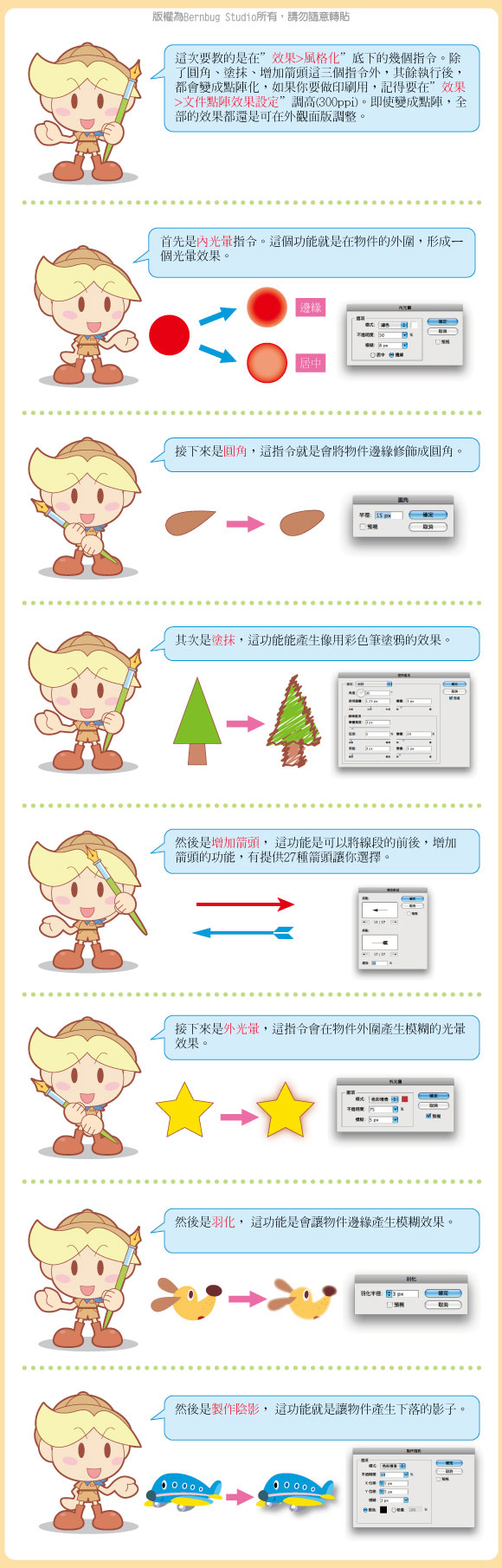 lesson21.jpg
