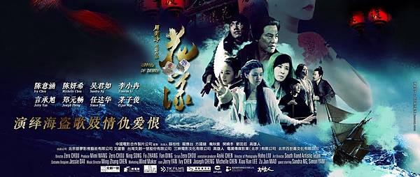 《花漾》上海電影節-横板海报