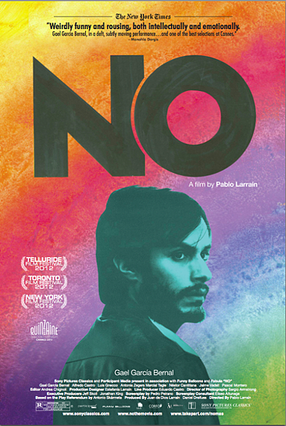 no-movie-poster1-500x745