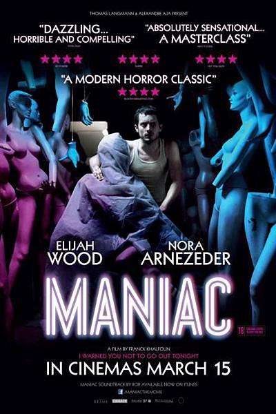 MANIAC-4-sheet-final_445x668