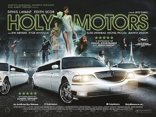 holy_motors_uk_poster