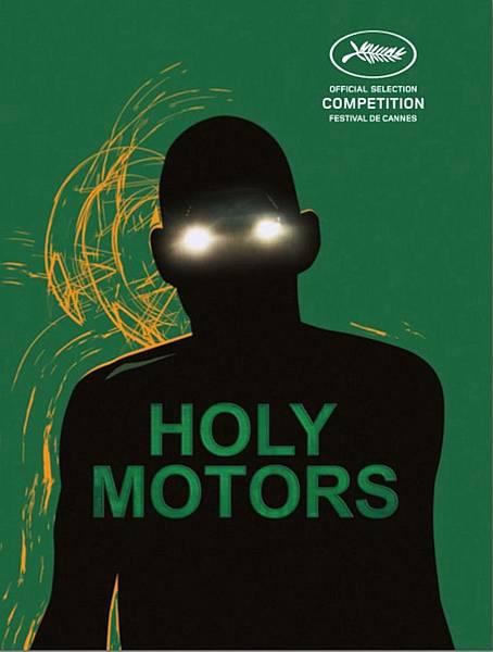 holy-motors-lg
