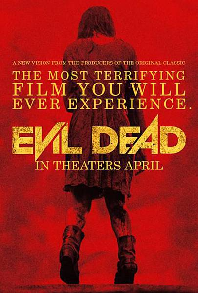 evil-dead-remake_444x658