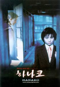 school-mystery_209x301