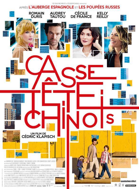 cassetetechinois-poster_587x798