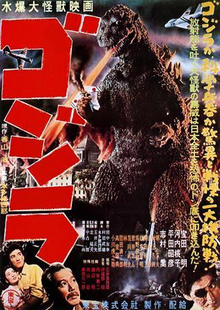 Gojira_1954_Japanese_poster_319x449
