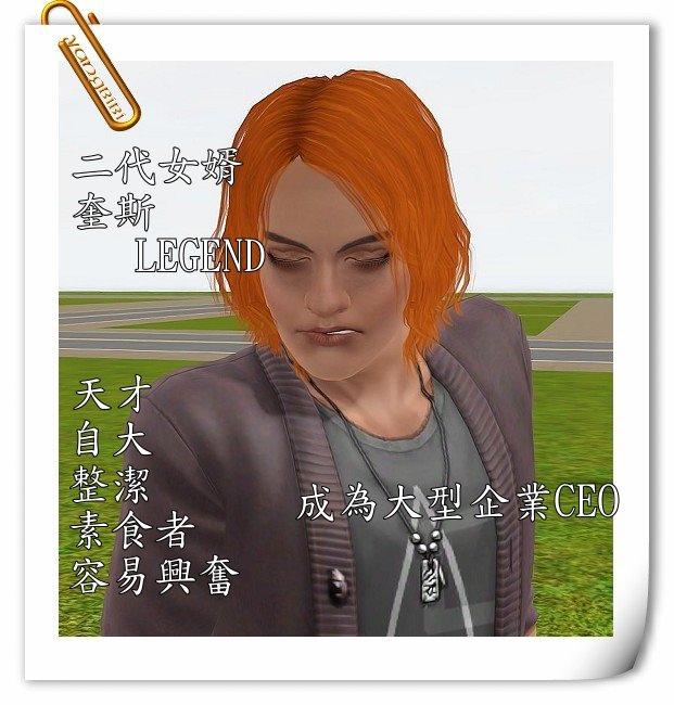 Screenshot-436 (2)