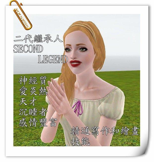 Screenshot-434 (2)