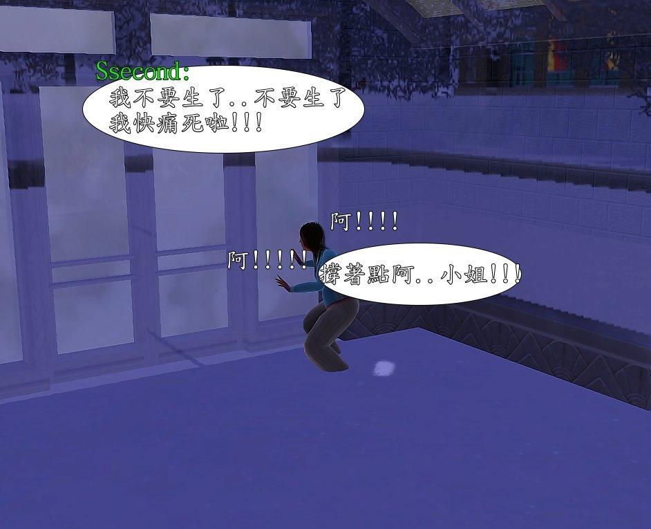 Screenshot-1729.jpg