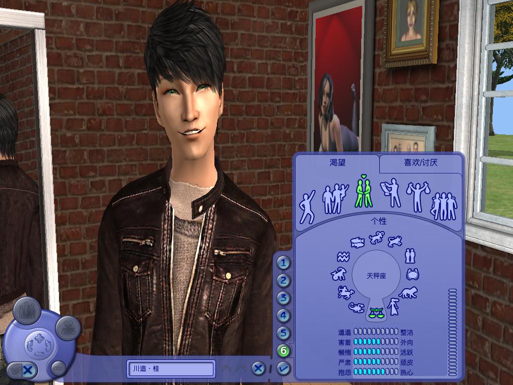 Sims2EP7 2014-04-01 21-21-27-02