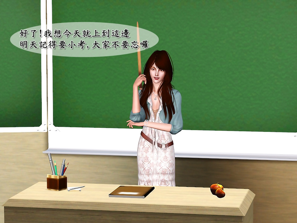 Screenshot-19 - 複製 (2)
