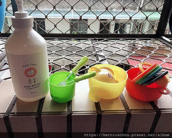 PatoPato嬰幼兒清潔液系列16.jpg