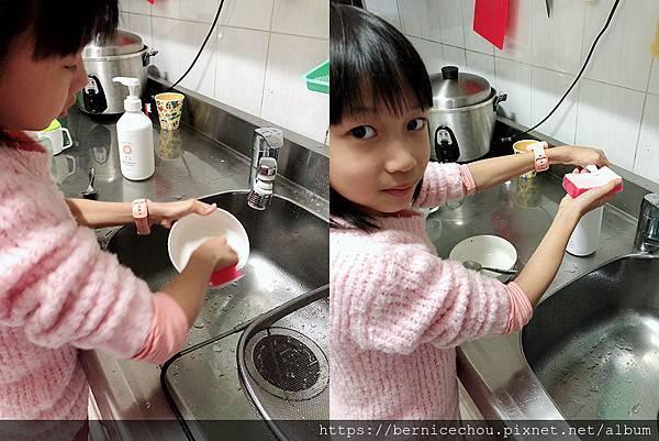 PatoPato嬰幼兒清潔液系列17.jpg