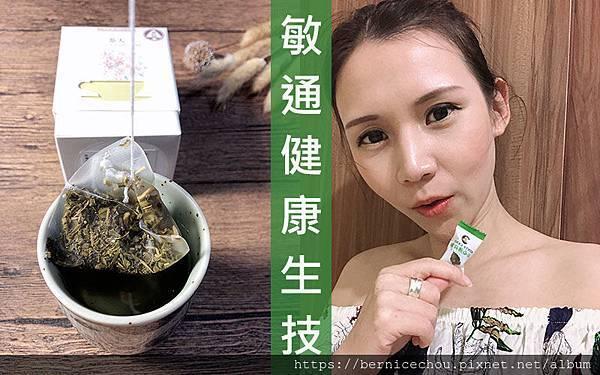 沁心薄荷糖+康敏茶糖+紅富貴綠茶茶包m.jpg